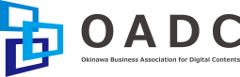 Okinawa Business Association for Digital Contents