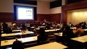 MCF_seminar1