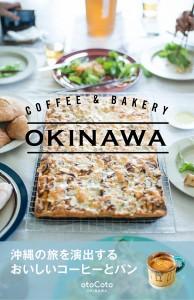 cafe_book