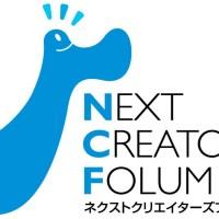 NFC_rogo