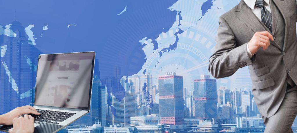 アジア連携ITビジネスセミナーイメージ