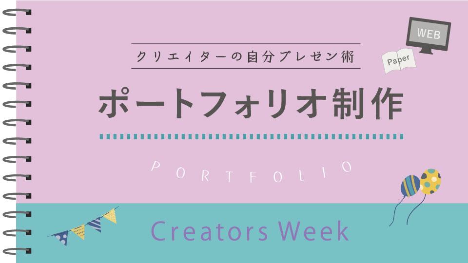bnr_portfolio