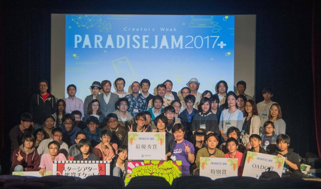 paradisejam03